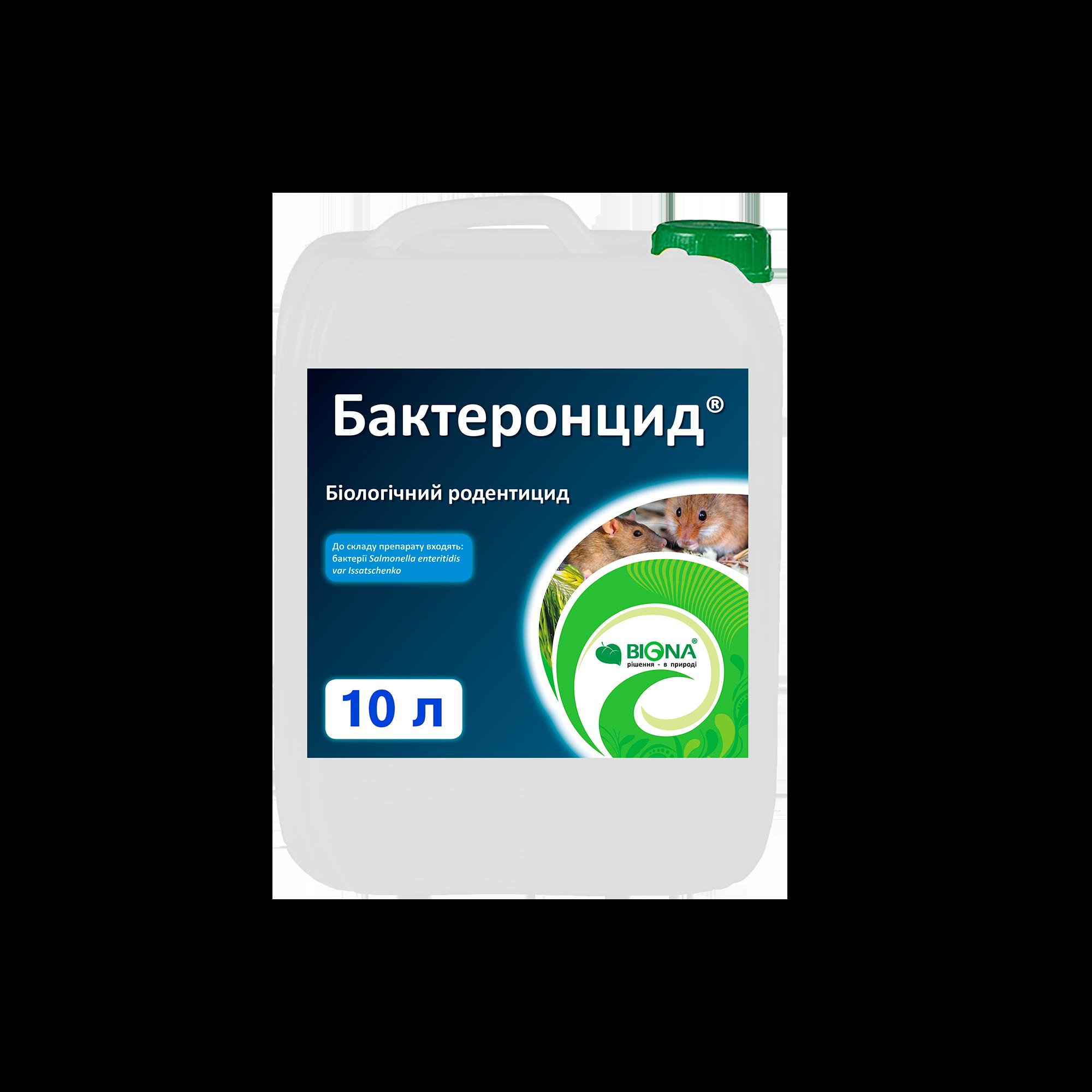 Бактеронцид® гель – Біологічний родентицид для боротьби з гризунами– купити від виробника в Україні