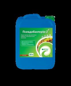 Псевдобактерин-2® – Біологічний фунгіцид із рістостимулюючою дією – купити від виробника в Україні