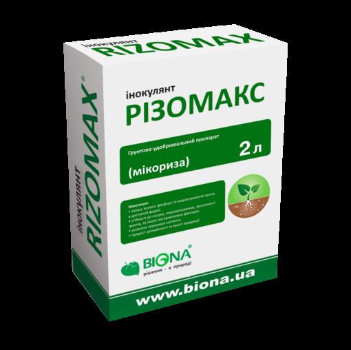 Різомакс® – Cтимулятор росту - купити від виробника в Україні