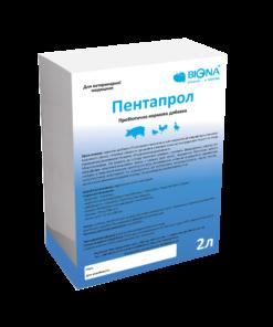 Пробіотик «Пентапрол» призначений для нормалізації мікрофлори шлунково-кишкового тракту, стимуляції обмінних процесів в організмі сільськогосподарських птахів і тварин, підвищення засвоюваності кормів, збільшення продуктивності.
